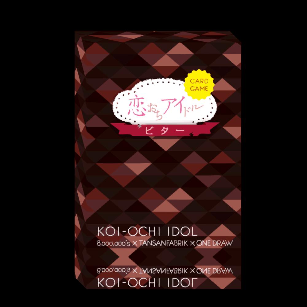koiochi3D